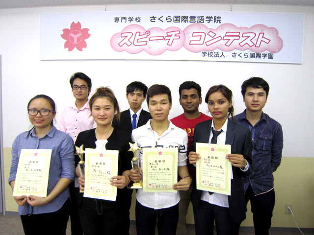 Annual Japanese Speech Contest
