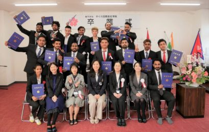 2020 Graduation Ceremony – Shimonoseki School